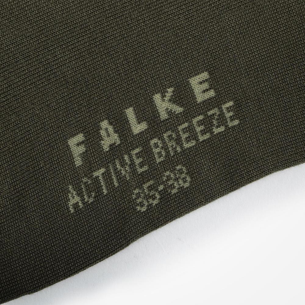 46125 ACTIVE BREEZE ANKLET (SEASONAL) / WOMEN