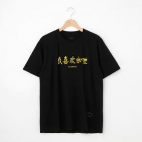 半袖Tシャツ CURRY MEN