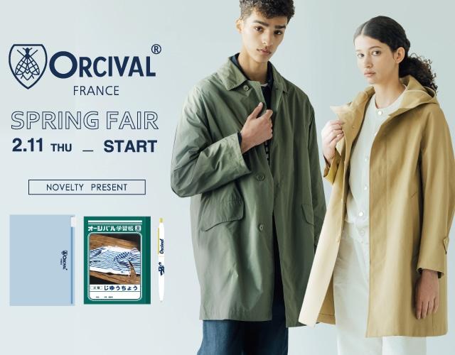 ORCIVALFAIR 2021 差し替え