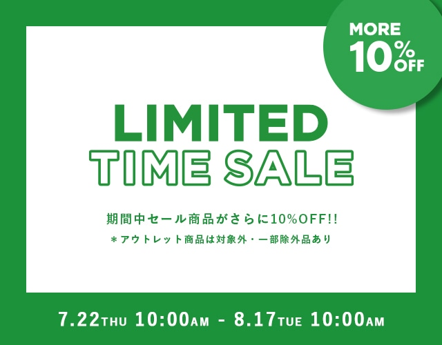 LIMITED TIME SALE