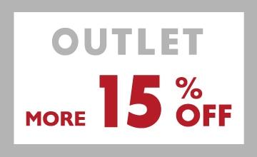 【 ご好評につき延長 】期間中、アウトレット価格がさらに15%OFF!