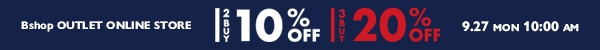 OUTLET 2BUY10%OFF 3BUY20%OFF