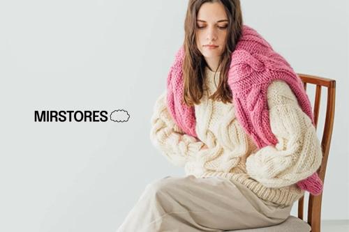 MIRSTORES | ざっくりとした編地が魅力のセーターは、どれもスタイリングの主役にぴったり!