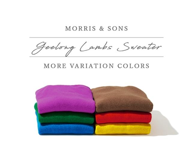 MORRIS & SONS MV