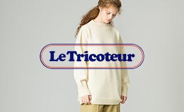 【Le Tricoteur】ビッグサイズのガンジーセーターが今季も登場!