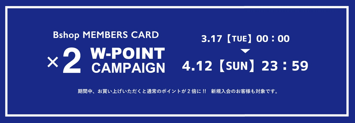 ■WPOINT CPN
