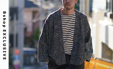 【宮田織物】いつものスタイルを新鮮に!和柄生地を使用した完全別注モデル