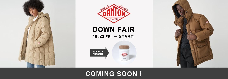 DANTON DOWN FAIR 予告
