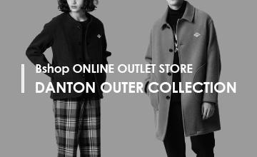 【OUTLET】DANTONアウターの旧モデルがお得なプライスに!